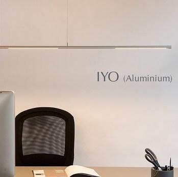 G Iyo Aluminium Res 1