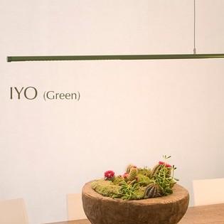 G Iyo Green Res